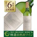 白ワイン アメリカ アローホ エステート ソーヴィニョン ブラン アイズリー ヴィンヤード ナパ ヴァレー 2013 750ml wine