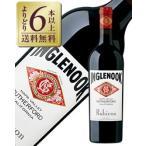 赤ワイン アメリカ イングルヌック ルビコン ラザフォード ナパ ヴァレー 2012 750ml カベルネ ソーヴィニヨン カリフォルニア wine