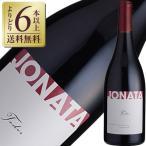 赤ワイン アメリカ ホナータ トドス バラード キャニオン サンタ イネズ ヴァレー 2012 750ml wine