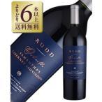赤ワイン アメリカ ラッド サマンサズ カベルネ ソーヴィニョン オークヴィル ナパ ヴァレー 2010 750ml wine