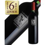 赤ワイン アメリカ スクリーミング イーグル カベルネ ソーヴィニョン ナパ ヴァレー 2013 750ml wine