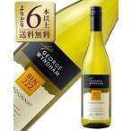 白ワイン オーストラリア ウィンダム エステート BIN222 シャルドネ 2016 750ml wine