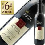 赤ワイン オーストラリア ウィンダム エステート BIN444 カベルネ 2015 750ml wine