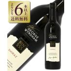 赤ワイン オーストラリア ウィンダム エステート BIN555 シラーズ 2015 750ml wine