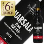 酒精強化 ワイン ペッレグリーノ マルサラ フィーネ ルビーノ ドルチェ 18度 750ml fortified wine