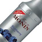 シロップ モナン フルーツミックス ブルーベリー 1000ml(1L) 割り材 syrup