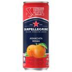 ジュース サンペレグリノ スパークリング フルーツ ベバレッジ アランチャータ ロッサ(ブラッド オレンジ) 缶 1ケース 24本入り 330ml 割り材 包装不可
