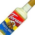 シロップ トラーニ モヒート ミント シロップ 750ml フレーバー シロップ 割り材 syrup