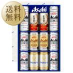 ビール ギフト 送料無料 同梱不可 アサヒ ビール 4種セット AHP-3 しっかりフル包装+短冊のし お中元 お歳暮