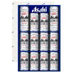 しっかりフル包装+短冊のし アサヒ スーパードライ 缶ビールセット 【AS-3N】 同一商品に限り3セットまで同梱可能