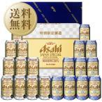 お歳暮 ビール ギフト 送料無料 アサヒ スーパードライ ジャパンスペシャル 冬限定ダブルセット JHW-5 しっかりフル包装+短冊のし beer gift