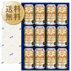 ビール ギフト 送料無料 同梱不可 アサヒ スーパードライ ジャパンスペシャル 缶ビールセット JS-3N しっかりフル包装+短冊のし お中元 お歳暮
