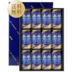 ビール ギフト アサヒ ドライプレミアム 豊醸 缶ビールセット 送料無料 SP-3N しっかりフル包装+短冊のし beer gift