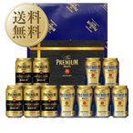 お歳暮 ビール ギフト 送料無料 サントリー ザ プレミアム モルツ マスターズドリーム 夢の3種セット プレモル BMA3P しっかりフル包装+短冊のし beer
