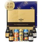 Yahoo!酒類の総合専門店 フェリシティーお歳暮 御歳暮 ビール ギフト 2017 送料無料 サントリー ザ プレミアム モルツ 特選6種プレミアムセット プレモル BMPW3N しっかりフル包装+短冊のし beer gift