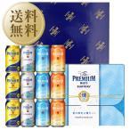 お歳暮 ビール ギフト 送料無料 サントリー ザ プレミアム モルツ -華- 冬の限定5種セット プレモル YB30P しっかりフル包装+短冊のし beer gift