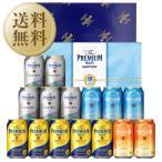 お歳暮 ビール ギフト 送料無料 サントリー ザ プレミアム モルツ -華- 冬の限定5種セット プレモル YB40P しっかりフル包装+短冊のし beer gift