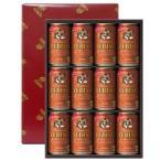 敬老の日 プレゼント ビール ギフト サッポロ エビス(ヱビス) 深み味わうヱビス缶セット AY3D しっかりフル包装+短冊のし beer gift
