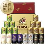 お歳暮 ビール ギフト 送料無料 サッポロ エビス(ヱビス)6種セット YWR5DT しっかりフル包装+短冊のし beer gift