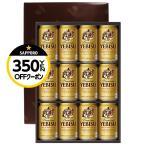 ビール ギフト 2017 サッポロ エビス(ヱビス)ビール缶セット YE3D しっかりフル包装+短冊のし beer gift