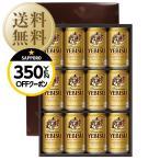 ビール ギフト 2017 送料無料 サッポロ エビス(ヱビス)ビール缶セット YE3D しっかりフル包装+短冊のし beer gift