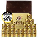 しっかりフル包装+短冊のし サッポロ エビス(ヱビス)ビール缶セット 縦箱タイプ 【YE5DT】 同一商品に限り2セットまで同梱可能