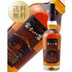 ウイスキー キリン キリンウイスキー 富士山麓 18年 2016 43度 700ml 洋酒 whisky