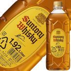 ウイスキー サントリー 角瓶 40度 1920ml ペットボトル 洋酒 whisky 包装不可