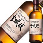 ウイスキー アサヒ シングルモルト 宮城峡 45度 700ml 洋酒 whisky