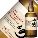 ウイスキー サントリー 山崎 NV 43度 700ml 洋酒 whisky