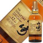 ウイスキー サントリー 山崎 12年 43度 正規 700ml 洋酒 whisky