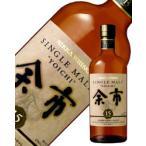 ウイスキー ニッカ シングルモルト 余市15年 45度 700ml 洋酒 whisky