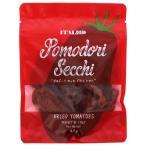 ドライトマト 乾燥トマト モンテベッロ ポモドーリ セッキ 50g 食品 drytomato 包装不可