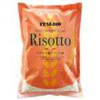 米 外国米 モンテベッロ イタリアン リーゾ カルナローリ 1kg 食品 rice 包装不可