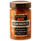 セミドライトマト 乾燥トマト アグロモンテ セミドライトマト オイル漬け チェリートマト 200g 食品 semidrytomato 包装不可