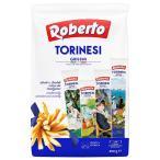 クラッカー パン ロベルト グリッシーニ トリネージ 350g(14g×25袋入り) 食品 包装不可