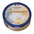 フランス産 白カビ 青カビ チーズ ジェラール ブルーチーズ 125g 食品 包装不可 要クール便 ワイン(750ml)11本まで同梱可