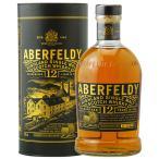 ウイスキー アバフェルディ 12年 40度 箱付 700ml 包装不可 シングルモルト 洋酒 whisky