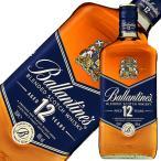 ウイスキー バランタイン 12年 40度 正規 700ml スコッチ 洋酒 whisky