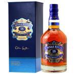 ウイスキー シーバスリーガル 18年 40度 並行 箱付 (玉無) 750ml スコッチ 洋酒 whisky 包装不可