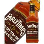 ウイスキー アーリータイムズ ブラウンラベル 40度 正規 700ml バーボン 洋酒 whisky