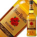 ウイスキー フォアローゼズ(フォアローゼス) イエロー 40度 正規 700ml 新ラベル バーボン 洋酒 whisky