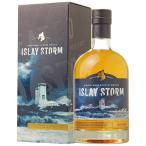 ウイスキー アイラストーム 40度 箱付 700ml シングルモルト 洋酒 whisky
