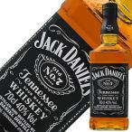 ウイスキー ジャックダニエル ブラック 40度 並行 700ml バーボン 洋酒 whisky