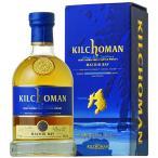 ウイスキー キルホーマン マキヤーベイ 46度 並行 箱付 700ml シングルモルト 洋酒 whisky