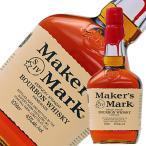 ウイスキー メーカーズマーク 45度 正規 箱なし 1000ml バーボン 洋酒 whisky 包装不可