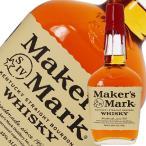 ウイスキー メーカーズマーク 45度 700ml バーボン 洋酒 whisky