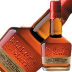ウイスキー メーカーズマーク カスクストレングス 55.75度 並行 700ml バーボン 洋酒 whisky