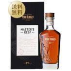 ウイスキー 扇子&PARKER(パーカー)のボールペン付き ワイルドターキー 17年 マスターズ キープ 43度 正規 箱付 750ml バーボン 洋酒 whisky