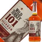 ウイスキー ワイルドターキー 101 50.5度 並行 箱なし 1000ml バーボン 洋酒 whisky